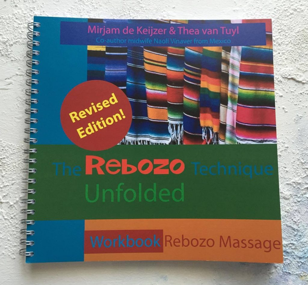 レボソの本の写真