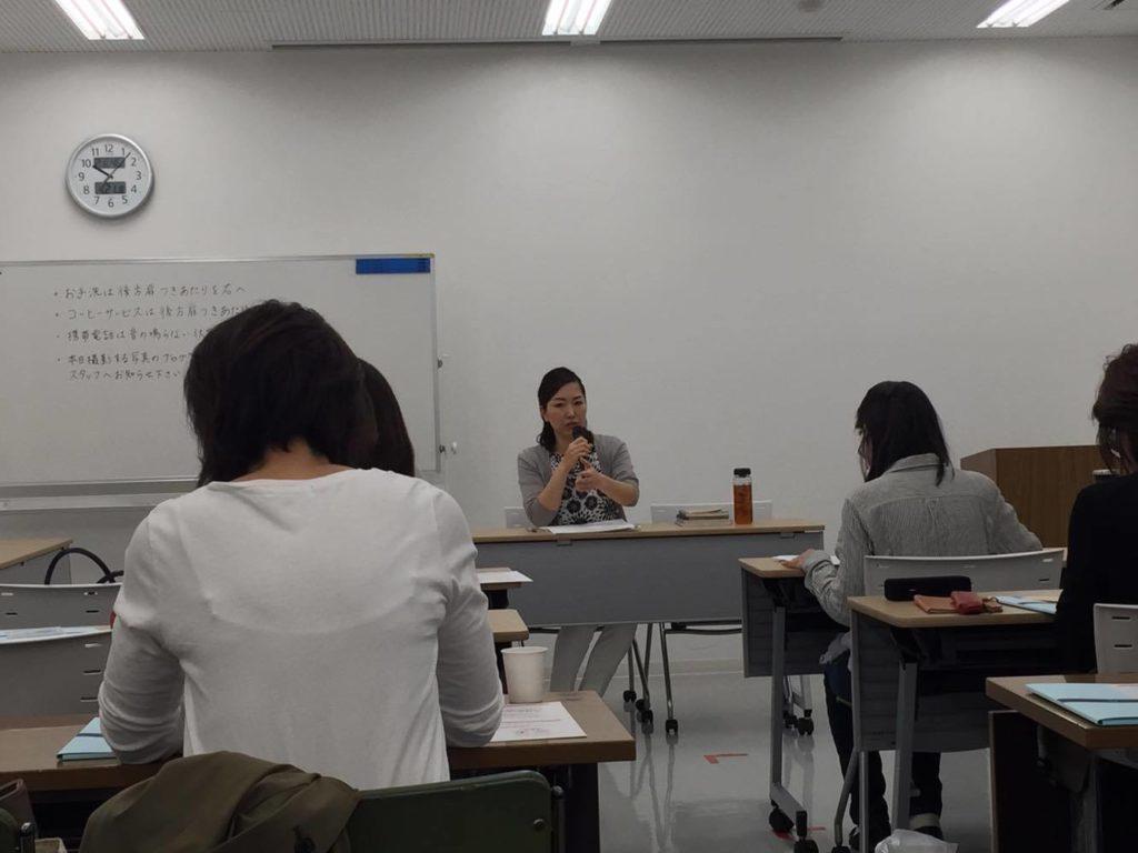 烏山先生の講座の様子