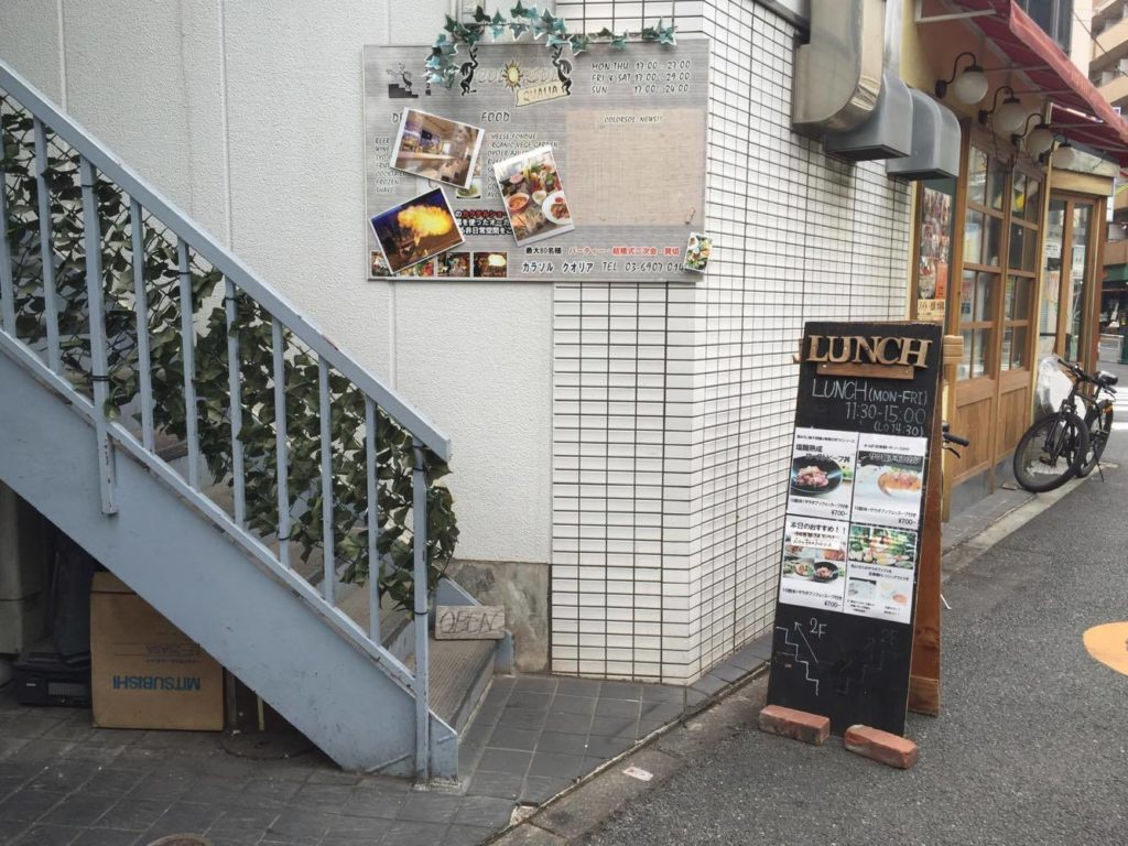 お店の入口階段