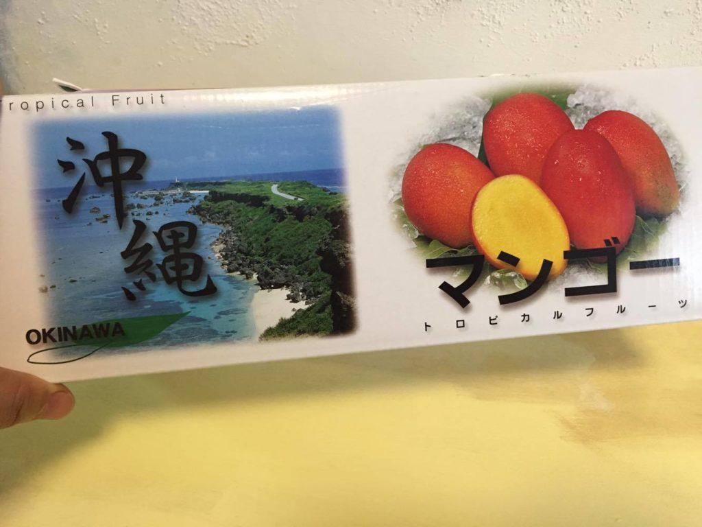 マンゴーの箱