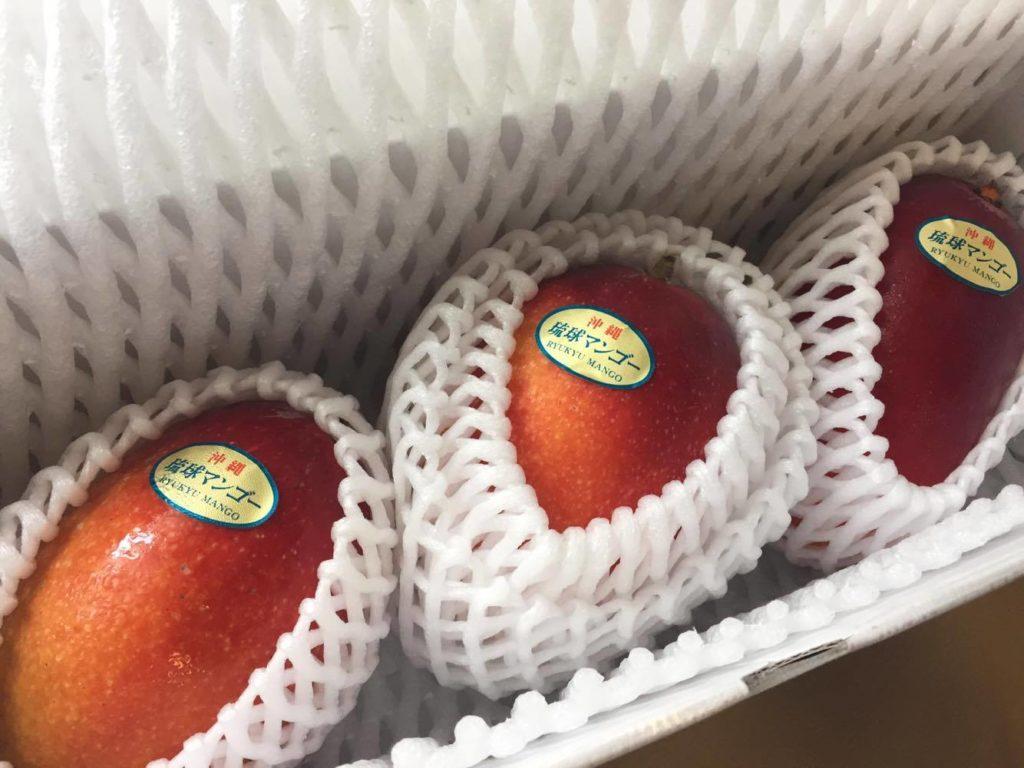マンゴーが3個入っていた