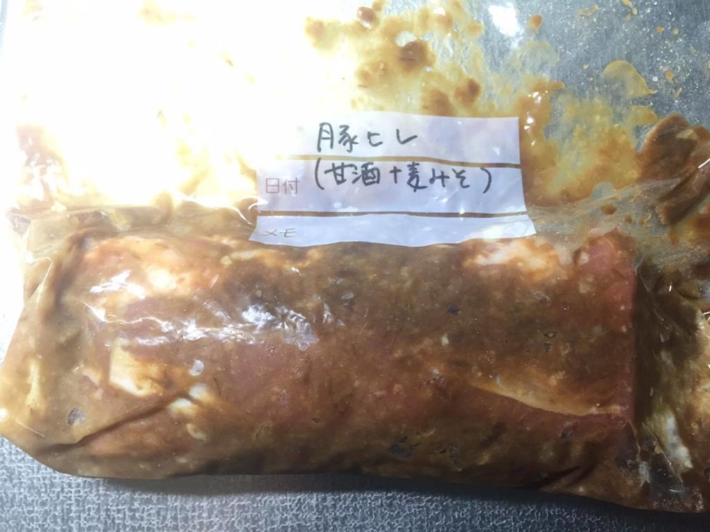 豚ヒレ肉の味噌漬け