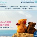 MOMCREWサイトトップページ画像