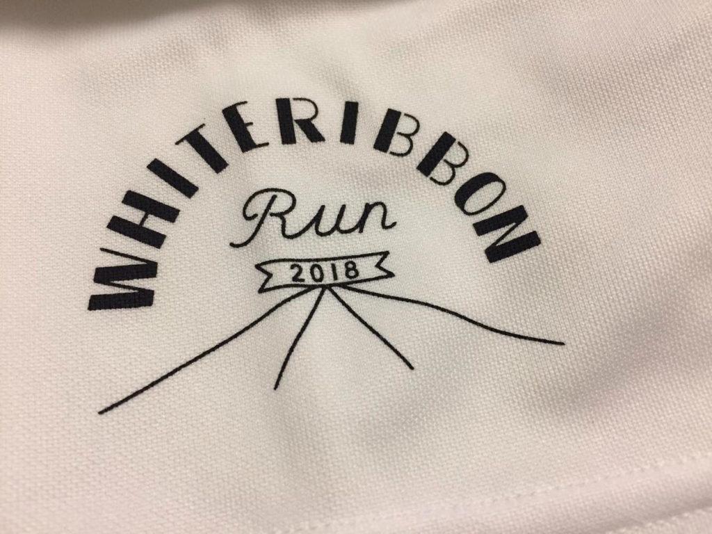 2018ホワイトリボンTシャツの袖口