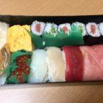 さくら寿司のおみやげ