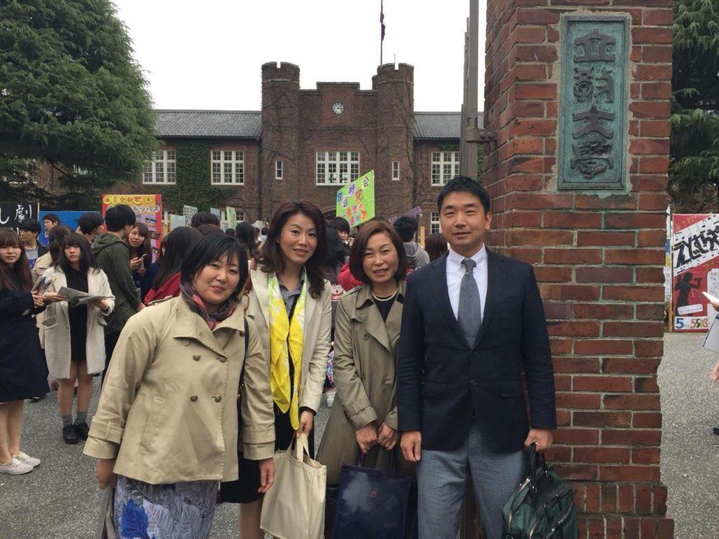 入学式のの写真