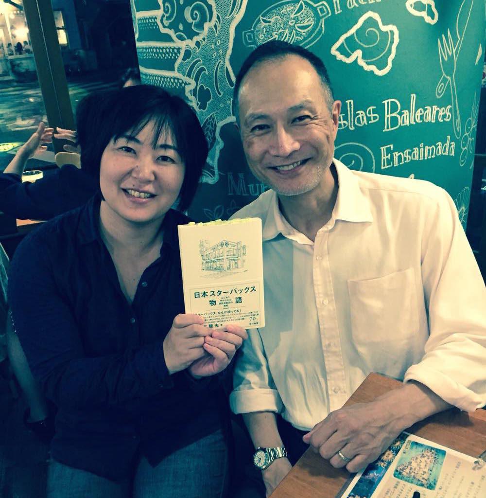 梅本龍夫教授と赤星(撮影は2015年9月)