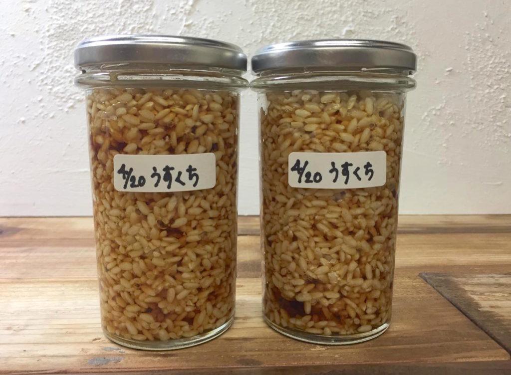 うすくち醤油の醤油麹
