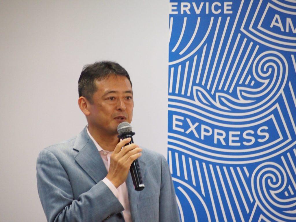 アメリカン・エキスプレス 個人事業部門副社長 増岡聡氏