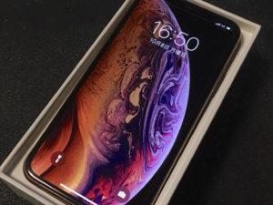 新しく買ったiPhone