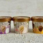SUNAOの画像