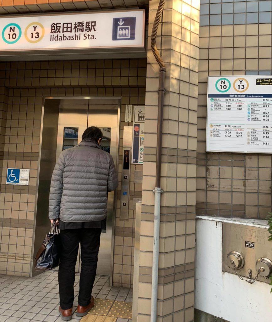 飯田橋のエレベーター出口からも近い