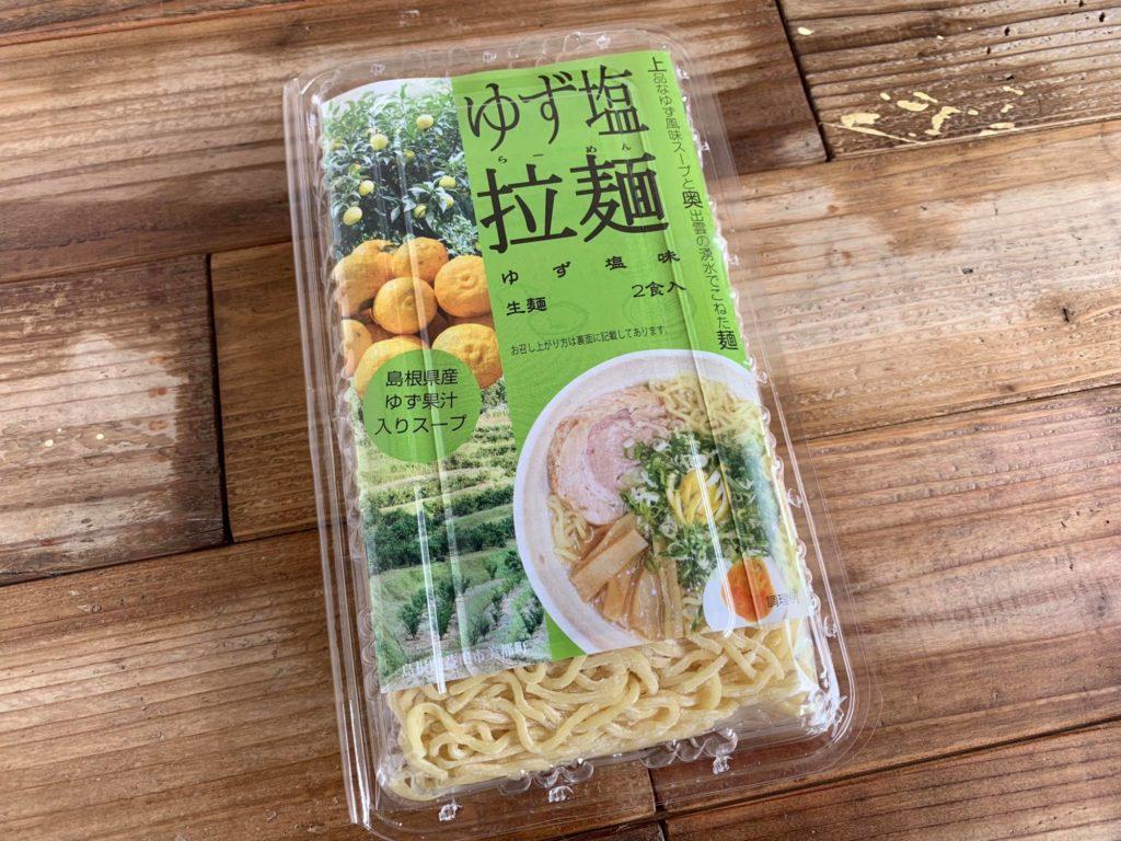 ゆず塩拉麺